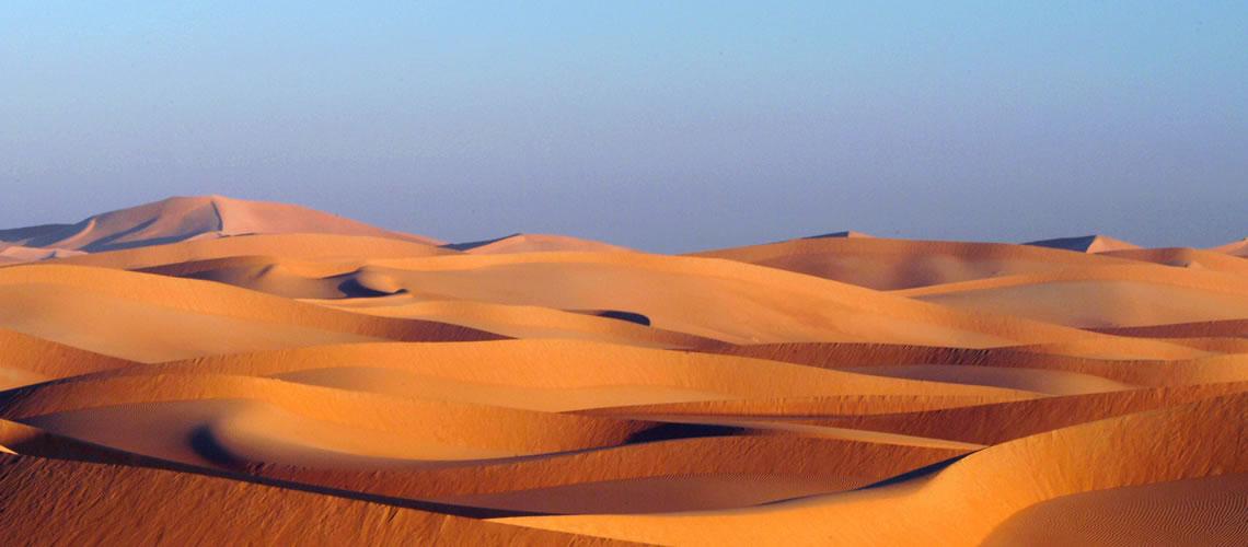 Scuole di Arabo in Oman, Studiare Arabo in Oman