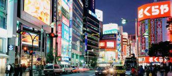 Scuole di Giapponese a Tokyo:
