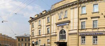 Scuola di Russo a San Pietroburgo: L'edificio che ospita la scuola