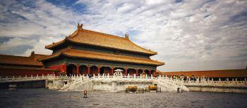 Scuole di Cinese a Pechino: